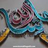 bursa-filografi-masallah-01