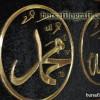 bursafilografi-Allah-Muhammed-Lafzi-01