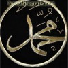 bursafilografi-Allah-Muhammed-Lafzi-04