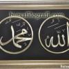 bursafilografi-Allah-Muhammed-Lafzi-05
