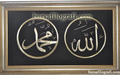 Allah Muhammed Lafzı Filografi